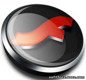Adobe flash player версии 10. 0. 22. 87 скачать.